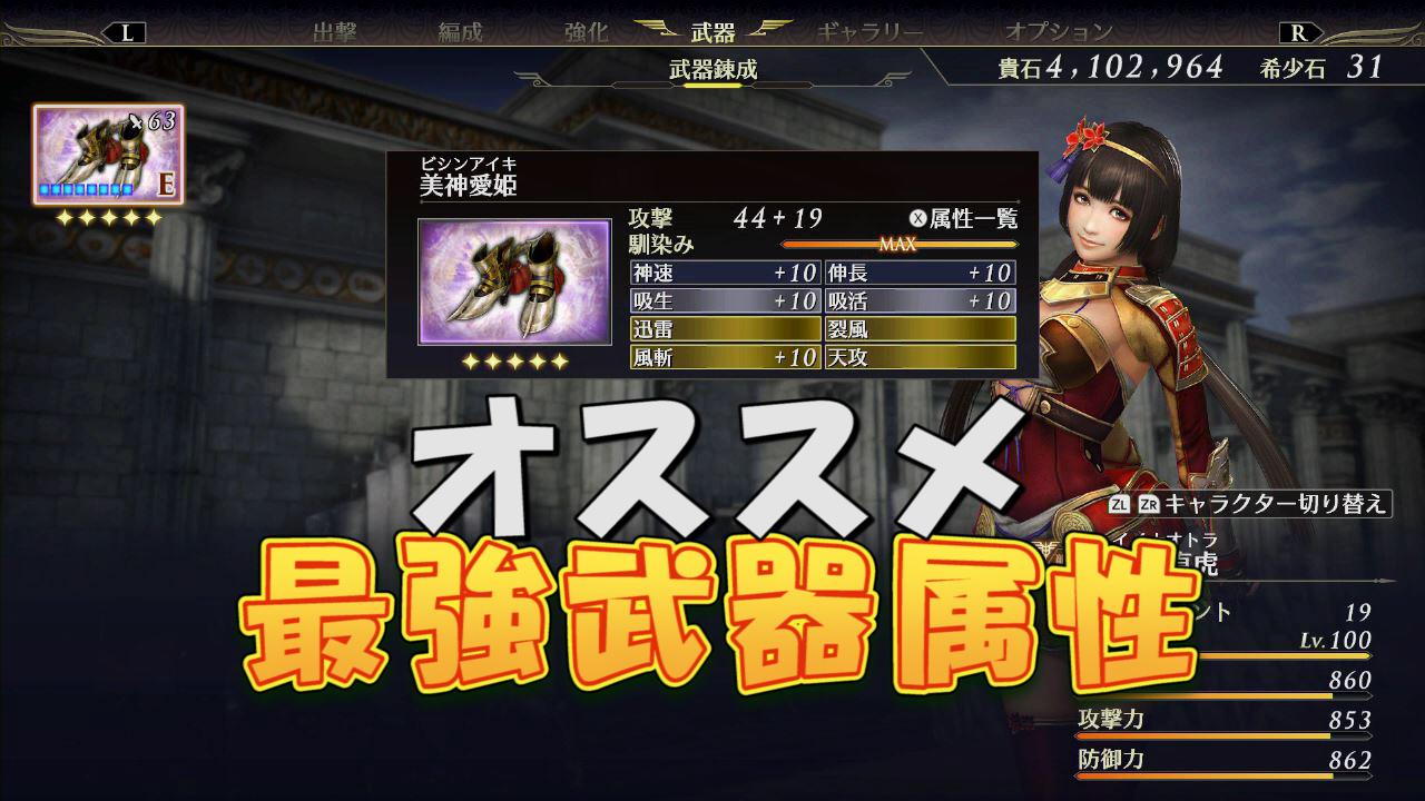 無双 orochi3 ultimate キャラ